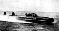 Испытания катера «Л-5» в Финском заливе (фото 1937 г)