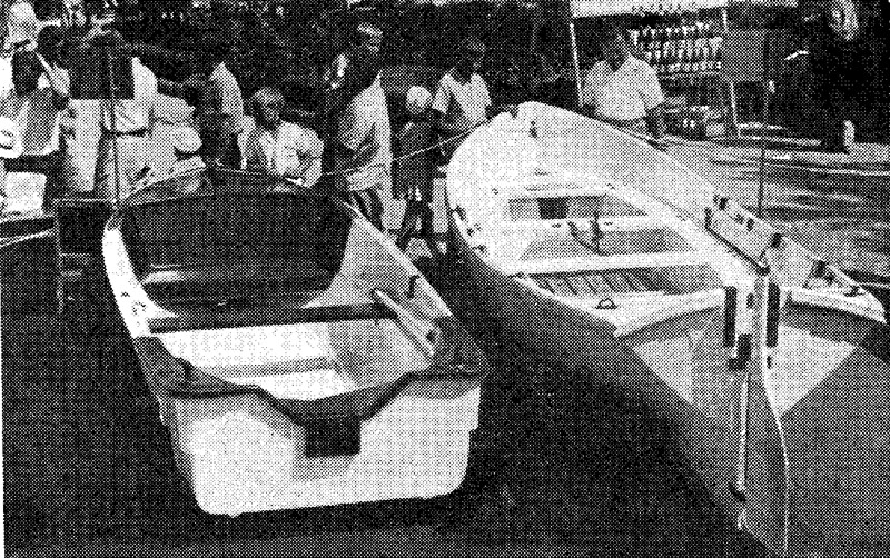«Кафа» (слева) на выставке 1965 г
