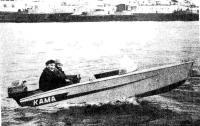 «Кама» с двумя пассажирами