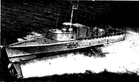 Канадский океанский корабль на подводных крыльях «Бра дОр»