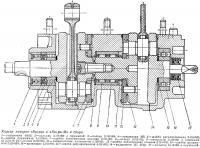Картер моторов «Вихрь» и «Вихрь-М» в сборе