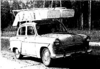 Катамаран на крыше автомобиля