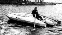 Катамаран «Отдых» на веслах