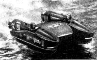 Катамаран Воларе-II