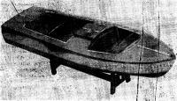 Катер класса К-02 типа Синичка