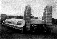 Катер «Л-11». Вид на хвостовое оперение