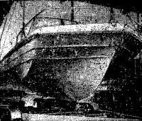Катер с обводами кафедрал