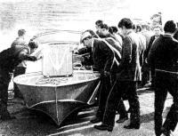 Каунасские любители могли познакомиться с «Прогрсссом-4»
