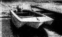 «Кайман» Данилова на берегу