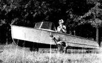 Казанка-амфибия на суше