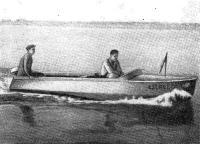 Казанка со своим экипажем