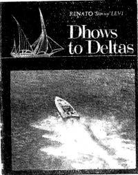 Книга «От доу к «Дельтам»