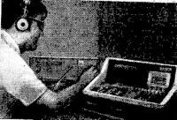 Комплект навигационной аппараттуры из приемника и вычислителя