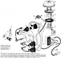 Конструкция электронного зажигания «Кресчента-60» выпуска 1973 года
