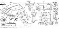 Конструкция рубки, шверт и руль