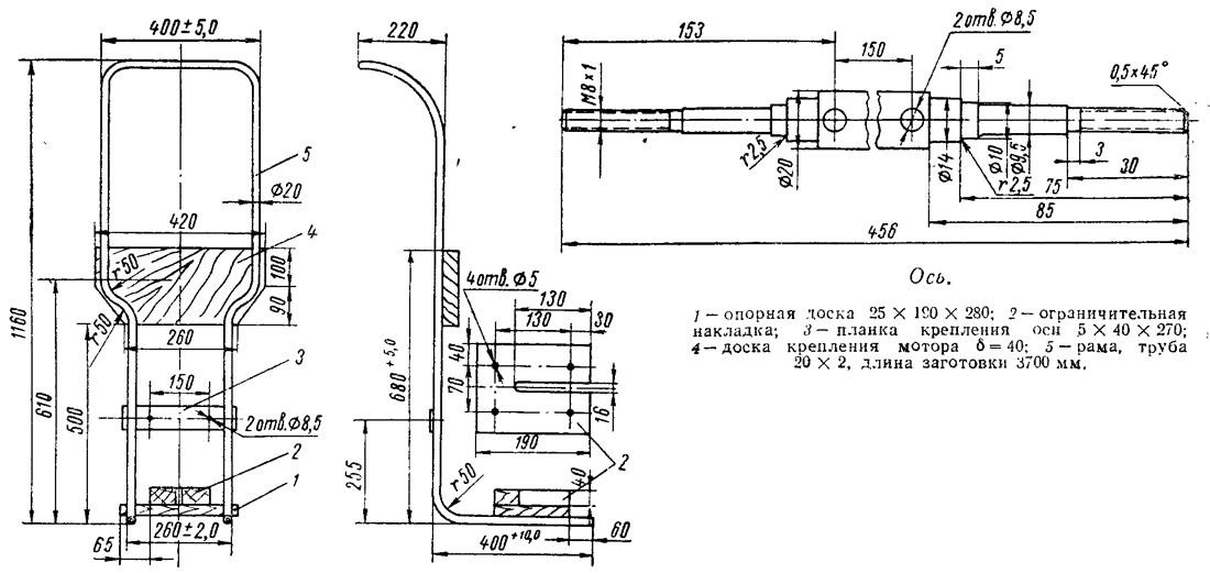 тележка с целью лодочного мотора чертеж