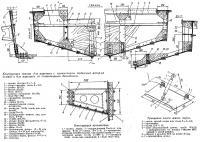 Конструкция транца для варианта с кронштейном подвесных моторов
