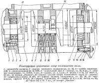 Конструкция усиленных опор коленчатого вала
