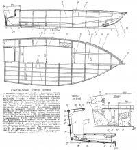 Конструктивные чертежи корпуса