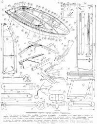Конструктивные чертежи корпуса и деталей оборудования