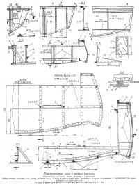 Конструктивные узлы и сечения корпуса