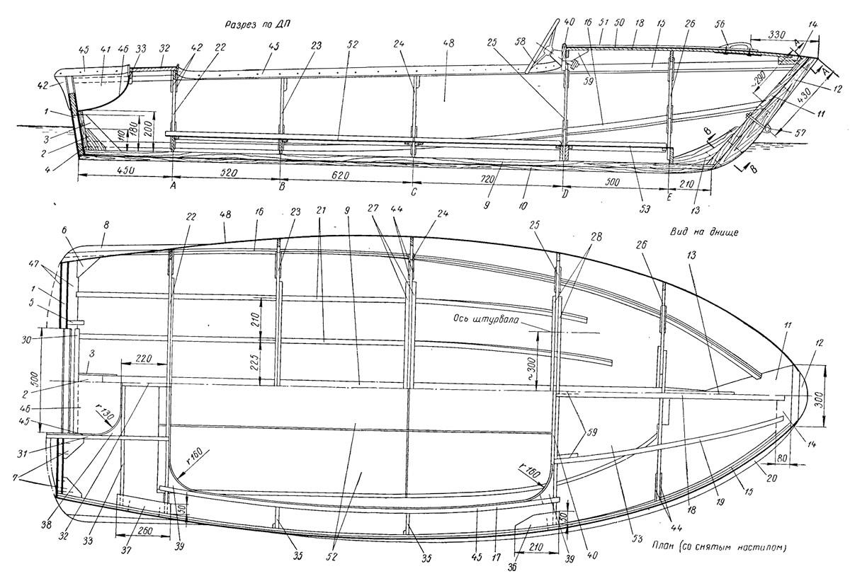 чертежи корпусов моторных лодок