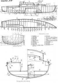 Конструктивный чертеж и поперечные сечения