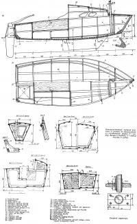 Конструктивный чертеж корпуса и сечения по шпангоутам