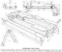 Конструктивный чертеж мостика