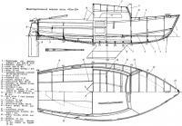 Конструктивный чертеж яхты «Пап-16»