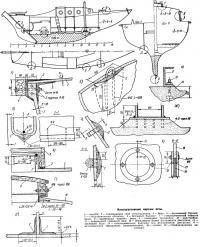 Конструктивный чертеж яхты