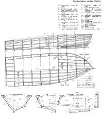 Конструктнвные чертежи корпуса