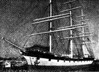 Корабль «Бэлклузе»