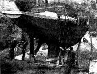 Корпус яхты готов к спуску на воду