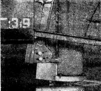 Козырек-брызгоотражатель с носком на моторе