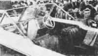 Крайслеровский «Курьер-154»