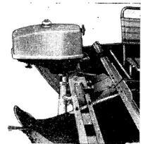 Крепление мотора «Салют»