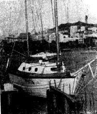 крейсерская яхта «Русь»