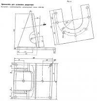Кронштейн для установки редуктора