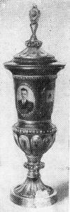 Кубок — приз соревнований имени Шибаева