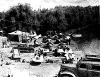 Лагерь в г. Смела