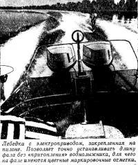 Лебедка с электроприводом, закрепленная на пилоне