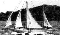 «Лег-2» выходит в море