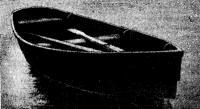 Лодка-ботник