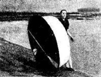 Лодка-миска