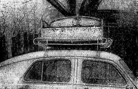 Лодка А. И. Ануфриева на автомобиле