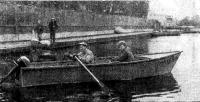 Лодка «Амурские волны», построенная В. П. Дорогим