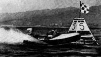 Лодка «Аттака» на гонках