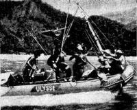 Лодка французской фирмы «Зодиак»