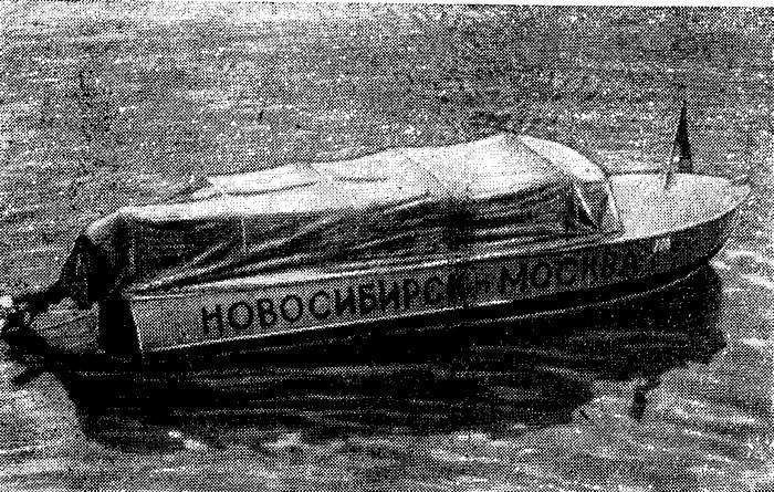 Лодка готова к плаванию